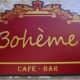 Boheme Coffe & Drink 2