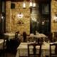 Elatos Restaurant 12