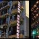 Hotel Egnatia 1