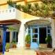 Fragiskos Hotel 15