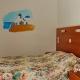 Fragiskos Hotel 17