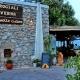 Akrogiali Restaurant 15