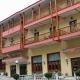Famissi Hotel 1