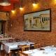 Katogi Restaurant 15