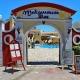 Mediterranean Blue Hotel 2