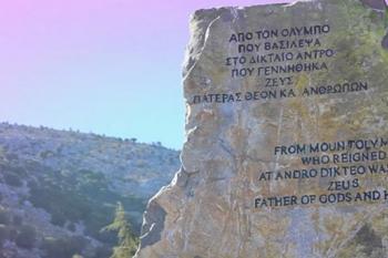 Dikteon Zeus Cave Crete