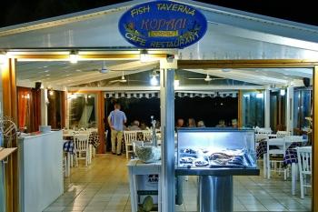 Corali Restaurant