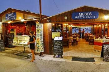 Muses Restaurant