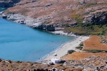 Andros Palaiopoli