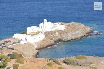 Sifnos Monastery of Chrissopigi