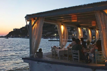 Allou Yialou Restaurant