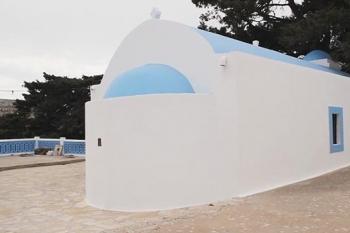 Halki Agios Ioannis