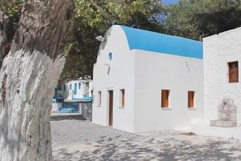 Kos Agios Ioannis
