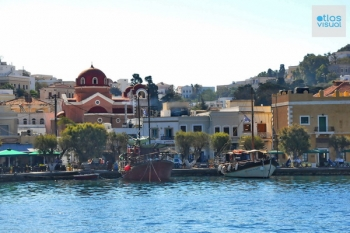 Leros Town Photos