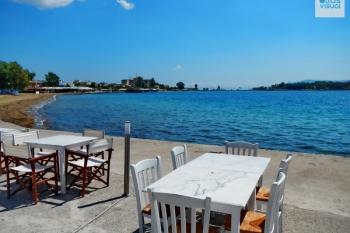 Evia Eretria