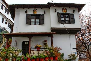 Katsiani Traditional Guesthouse