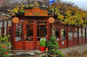 Salkimi Taverna