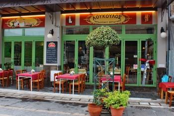 Loukoulos Restaurant