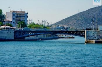 Evia Chalkida 1