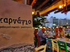 Karnagio Restaurant