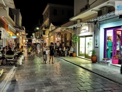 Andros Town 1