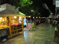 Andros Town 3