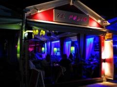 Il Posto Bar