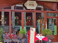 Hyma Restaurant