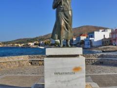 Chios Kardamyla 13