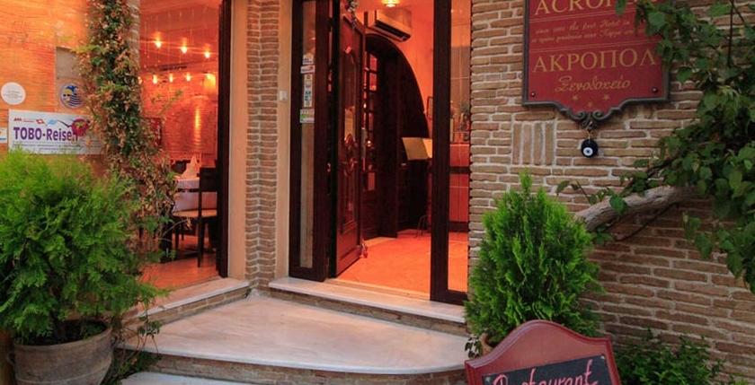 Acropol Boutique Hotel 3