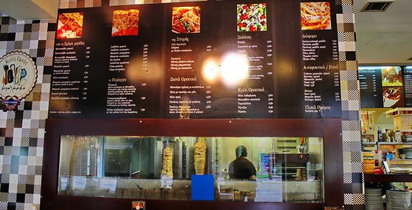 Bahariko Restaurant 3