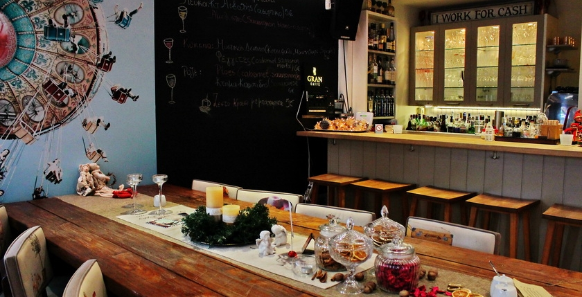 Cafe Gala 6