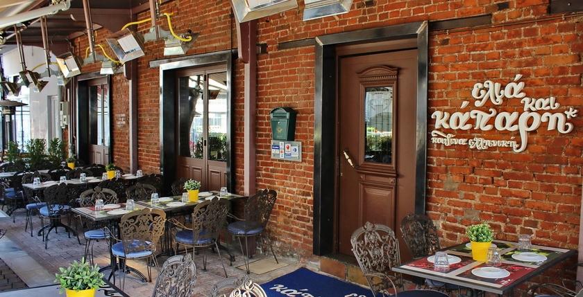 Elia & Kapari Restaurant 1
