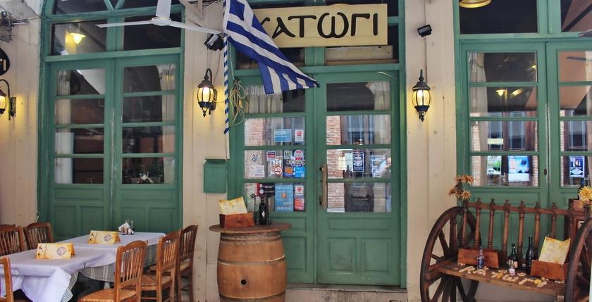 Katogi Restaurant 5