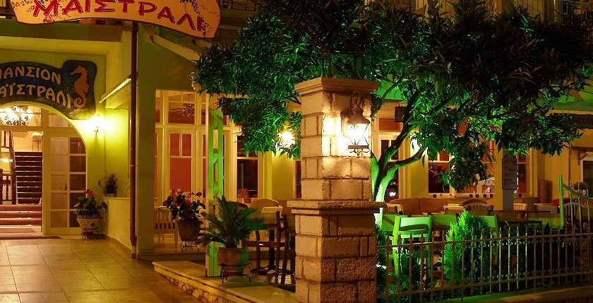 Maistrali Hotel 11
