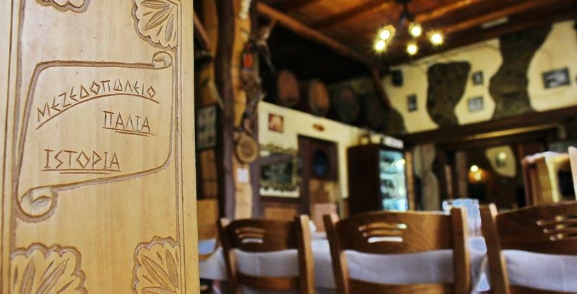 Palia Istoria Restaurant 15
