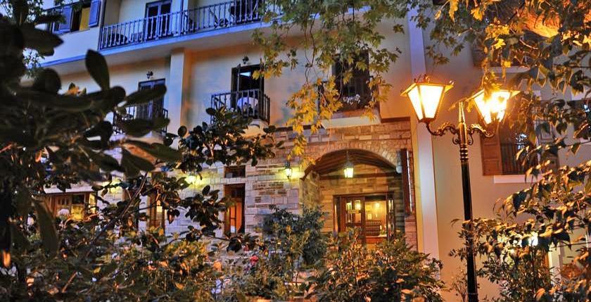 Pelias Hotel 1