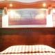 Pelias Hotel 7