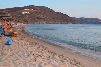 Syros Delphini
