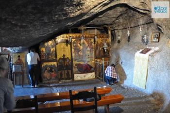 Patmos Apocalypse Cave Photos