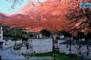 Papigo Zagoria Epirus