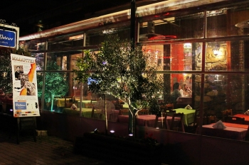 Filelloinon Restaurant