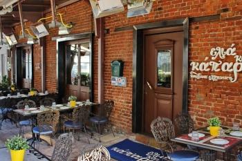 Elia & Kapari Restaurant